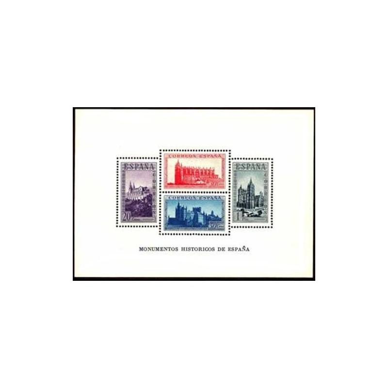 1938 Sellos de España. Monumentos Históricos. (Edif.847) **