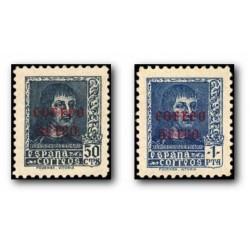 1938 Sellos de España (845/46). Fernando El Católico.**