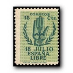 1938 Sellos de España (851II Aniv. del Alzamiento Nacional.**