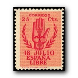 1938 Sellos de España (852). II Aniv. del Alzamiento Nacional.**