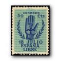1938 Sellos de España (853). II Aniv. del Alzamiento Nacional.**