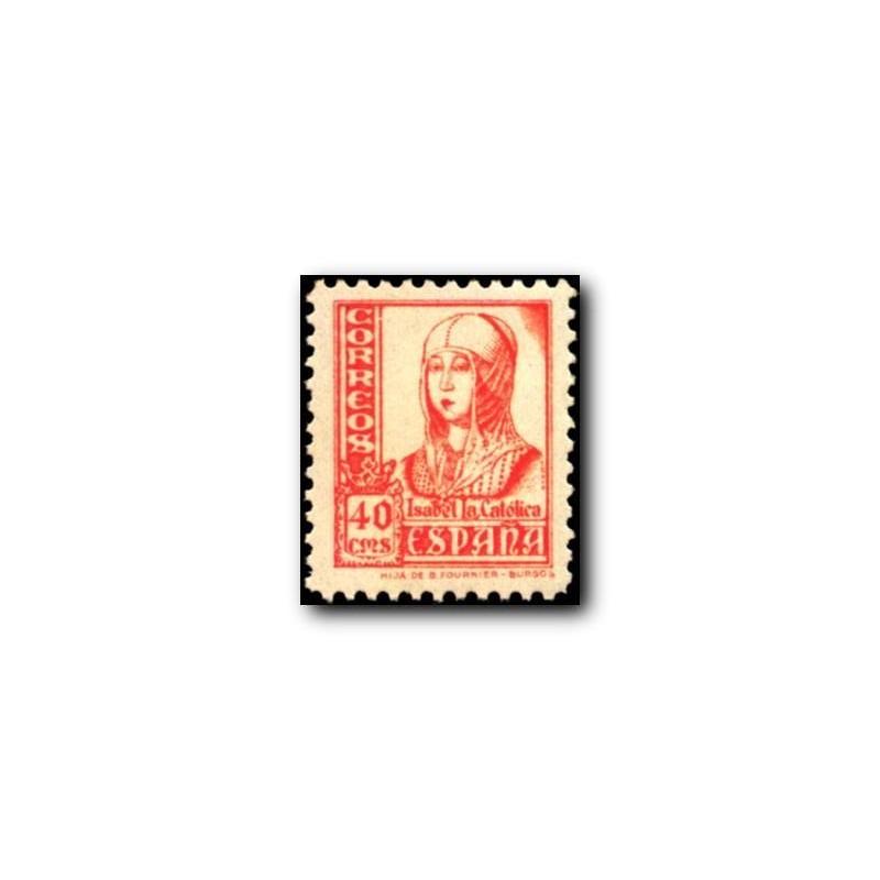 1938 España. Batalla de Lepanto. Edif.SH862 *