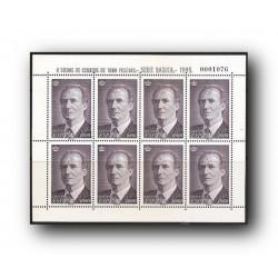 1995 España. S.M. D. Juan Carlos I. (Edif. MP-50)**