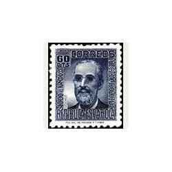1936-38 España. Cifra y Personajes. Edif.739 *fijasellos