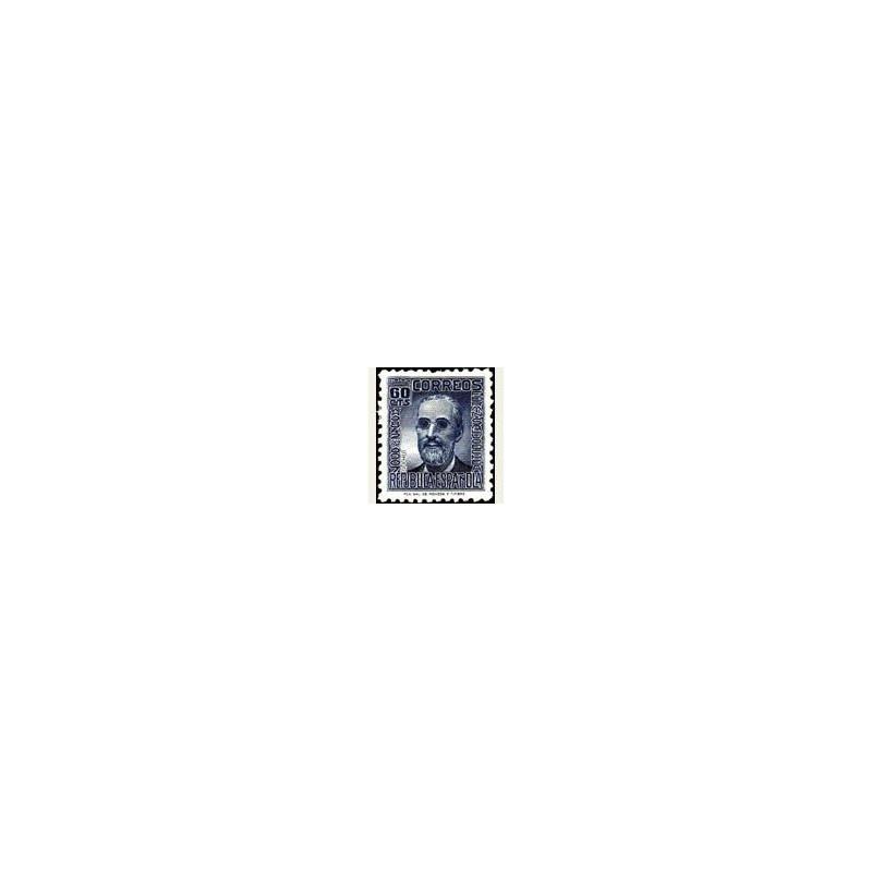1936-38 España. Cifra y Personajes. Edif.739 *