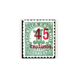 1938 España. Cifras. Edif.742 **