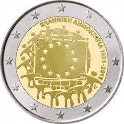 Moneda 2 euros conmemorativa 30º Aniv. Bandera. Letonia