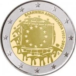 Moneda 2 euros conmemorativa Grecia 2015 Aniv. Bandera UE