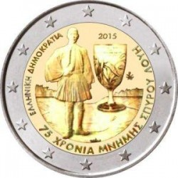 Moneda 2 euros conmemorativa. Grecia 2015 Spiridon Louis