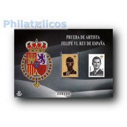 2015 Prueba Oficial 120. Felipe VI Rey de España