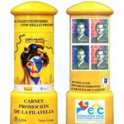 2016 Sellos de España. Carné Promoción de la Filatelia EXFILNA Zaragoza (Edif. 5078CP)**