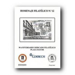 2017 Homenaje Filatélico Mercado Filatélico Plaza Mayor (nº 12)