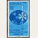 1967 España. Congreso Internacional del Frío. Edif.1817 **