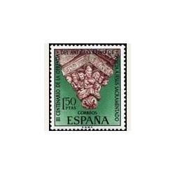 1969 España. Ofrenda del Antiguo Reino de Galicia. Edif.1926 **