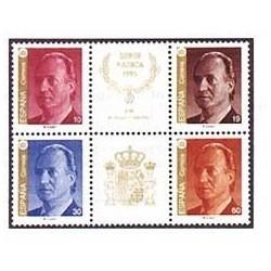 1995 Sellos de España (3378A/81A). S.M. D. Juan Carlos I.