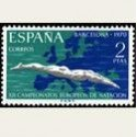 1970 España. Campeonatos de Natación. Edif.1989 **