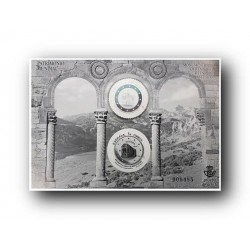 2017 Prueba Oficial 131. Patrimonio Mundial. Monumentos de Oviedo y del Reino de Asturias.