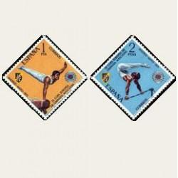1971 España. Campeonato de Gimnasia Masculina. Edif.2034/35 **