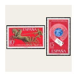 1971 España. Alegorías. Edif.2041/42 **