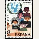 1971 España. Aniversario de UNICEF. Edif.2054 **