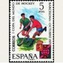 1971 España. Copa Mundial de Hockey. Edif.2058 **