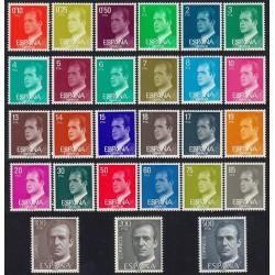 1982/90 España. S.M. D. Juan Carlos I. Serie Básica Fosforescente (Edif.238