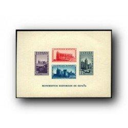 1938 Sellos de España (848). Monumentos Históricos. Sin dentar **