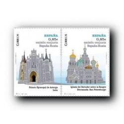 2012 Sellos de España (4736). Catedral de Oviedo