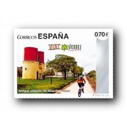 2012 Sellos de España (4743). Catedral de Palma de Mallorca