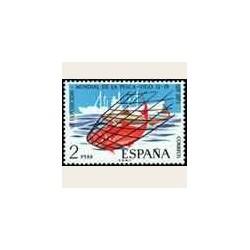 1973 Sellos de España (2144). Pesca.
