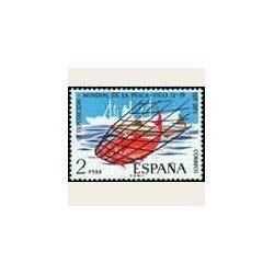 1973 España. Pesca. Edif.2144 **