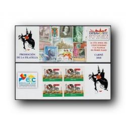 2017 Sellos de España. Carné Promoción de la Filatelia ECC Torremolinos (Edif. )**