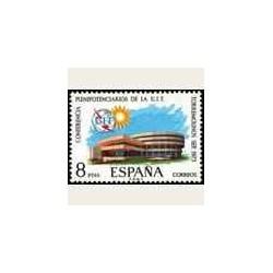 1973 Sellos de España (2145). U.I.T.