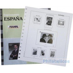 Suplemento Anual Hojas Manfil España 2018 2ª Parte