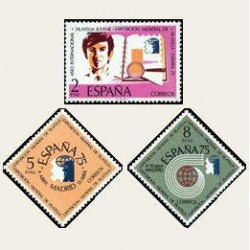 1974 Sellos de España (2174/76). Expo.Mundial España 1975.