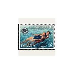 1974 Sellos de España (2202). Salvamento y Socorrismo.