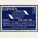 1975 España. Organización Mundial de Comercio. Edif.2262 **