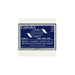 1975 Sellos de España (2262). Organización Mundial de Comercio.