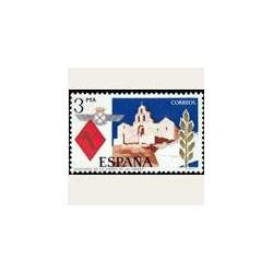 1975 Sellos de España (2265). Santa María de la Cabeza.