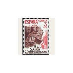 1976 España. Año Santo Compostelano (Edif.2306) **
