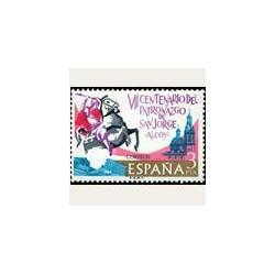 1976 España. San Jorge en Alcoy (Edif.2315) **