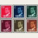 1976 España. Juan Carlos I serie básica (Edif. 2344/49) **