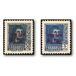 1938 Sellos de España (845/846). Fernando El Católico.**
