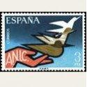 1976 España. Asociación de Inválidos Civiles. (Edif. 2378) **