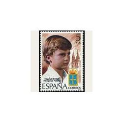 1977 Sellos de España (2449). Felipe de Borbón.