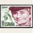 1980 España. Centenario de Helen Keller. (Edif.2574) **
