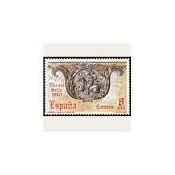1980 Sellos de España. Dia del Sello. **