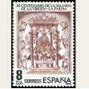 1980 España. Nuestra Sra. de Las Nieves. (Edif.2577) **