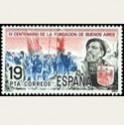 1980 Sellos de España. Fundación de Buenos Aires. **