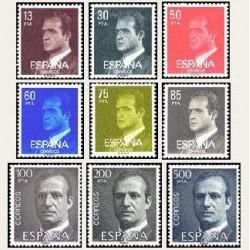 1981 España. S.M. D. Juan Carlos I. (Edif.2599/07) **